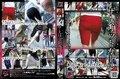 【OZVD-187】 ザ・スリットスカート