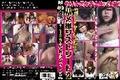 【GBDS-017】 や・り・す・ぎ 女子高生 4 ハメ撮りストリート2