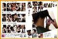 【ODVD-043】 髪結い