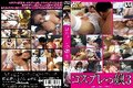 GBDS-036  コスプレっ娘 3