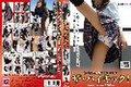 【ODVD-029】 ザ・ハイキック!