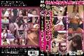 【GBDS-016】 や・り・す・ぎ 女子高生 3 ハメ撮りストリート1