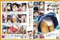 【ODVD-046】 ザ・OH!モーレツ 3