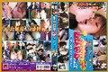 【ODVD-066】 LOVE KISS AV 制服SP 2