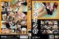 【GBD-083】 女子高生白書