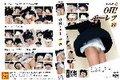 【OYVD-097】 OH!モーレツ 24