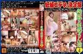 【BROZ-118】 綺麗な妊婦さん達 4