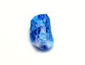 0.91CT 超希少石 世界中のコレクターが憧れる濃いブルーの宝石 ブラジル産ブルーユークレース 原石