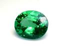 0.71ct 強烈なグリーンの光彩 濃色でかつ暗さを感じさせないネオングリーン 上級品質タンザニア産ツァボライト
