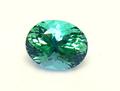 0.60ct 美色 彩りと煌きが魅力 高品質アフガニスタン産ブルーグリーントルマリン