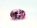 1,86CT大粒 美色・桜ピンクカラーの変色希少石 タンザニア産シャンパン(マラヤ)ガーネット