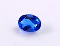 0.09ct 強UV蛍光 抜群の透明感 ドイツが世界に誇る希少石 美しきネオンブルーの輝き UVアウイナイト