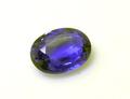1.04ct 貴重なカラットアップ 自然のままでも美しいブルー タンザニア産非加熱・未処理ブルーサファイア