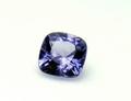 0.14ct 激変色するブルーの希少石 マダガスカルベキリー鉱山産カラーチェンジブルーガーネット