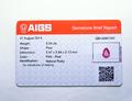 0,34CT 非加熱・未処理の貴重な結晶 美色・テリよし タンザニア産ルビー AIGS鑑別書付き