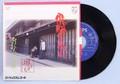 【EPレコード】堺すすむ 飛騨の高山 おんなの並木道 FS-2008