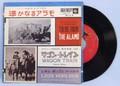 【EPレコード】レオン・ポップス・オーケストラ 遙かなるアラモ ワゴン・トレイン EA-119
