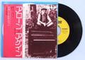 【EPレコード】ギルバート・オサリバン アローン・アゲイン セイヴ・イット TOP-1714