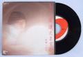 【EPレコード】伊藤つかさ もう一度逢えますか 私はブルーバード JAS-2035