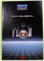 【カメラ】リコー XR-P