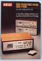 【オーディオ】AKAI GXC-760D GXC-740D GXC-710D