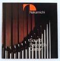 【オーディオ】中道 Nakamichi Sound Research Center