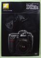 【カメラ】ニコンデジタル一眼レフカメラD2HS
