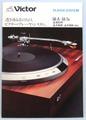 【オーディオ】ビクター プレーヤー・システム QL-7R