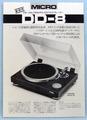 【オーディオ】マイクロ ダイレクトドライブ・プレーヤー DD-8