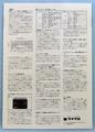 【オーディオ】マイクロ ダイレクトドライブ・アームレス・プレーヤー DDL-120