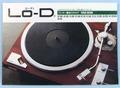 【オーディオ】Lo-D プレーヤー総合カタログ