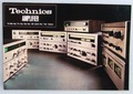 【オーディオ】Technics AMPLIFIER