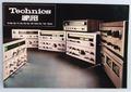 【オーディオ】Technics AMPLIFIER