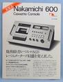 【オーディオ】中道カセットデッキ Nakamichi 600