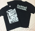 Co/SS/gZ <<TORTURE SOUND SYSTEM WALL>> T-shirt