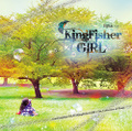 KingFisherGIRL CD