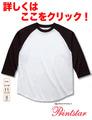 ラグランベースボールTシャツ138-RBB(S~XL)