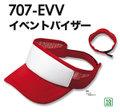 イベントバイザー 707-EVV