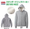 スタンダードジップパーカー 00185-NSZ XS〜XLサイズ