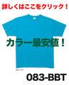 ライトウェイトTシャツ 083-BBT カラーXXL