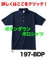 197-BDP ボタンダウンポロシャツ SS~3L