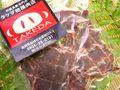 猪肉ジャーキー30g