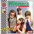新アニメランドCD vol.3 「ETERNAL WIND~ほほえみは光る風の中~/Winners」(アニメランドver)