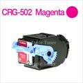 トナーカートリッジ502 マゼンタ リサイクル◆ 6000枚仕様 CRG-502MAG