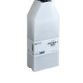 IPSIOトナー タイプ9800 ブラック リサイクル即納品 24000枚仕様 63-6075