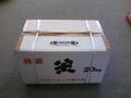 白米(20kg)
