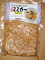 オキハム コリコリミミガー(240g)