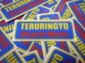 "TERURINGYO Type 3 ステッカー ""ブルー×イエロー"""