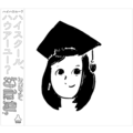 Hi,how are you? - High school, how are you?   CD