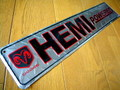 DODGE HEMI LONG STREET SIGN
